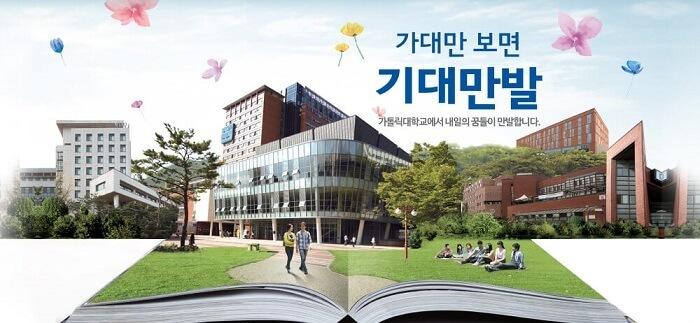 Du học Hàn Quốc Hải Phòng