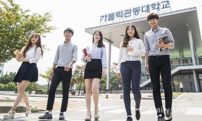 Trung tâm du học Hàn Quốc Hải Phòng