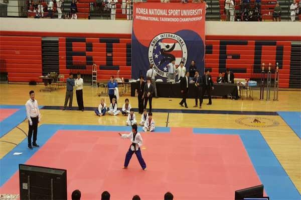 Đại học thể thao quốc gia Hàn Quốc
