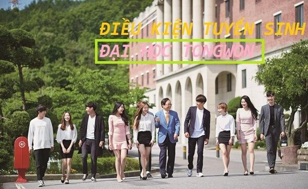 Trường Đại học Tongwon Hàn Quốc
