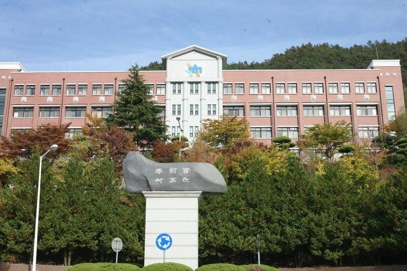 Du học Hàn Quốc trường cao đẳng khoa học Jeonbuk