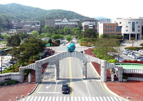 Du học Hàn Quốc trường Đại học Honam