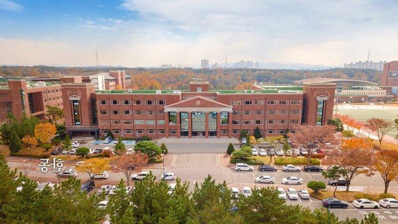 Trường đại học toàn cầu Handong