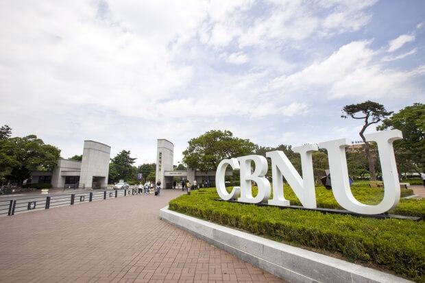 Đại học quốc gia Chungbuk – Trường đại học uy tín tại Hàn Quốc