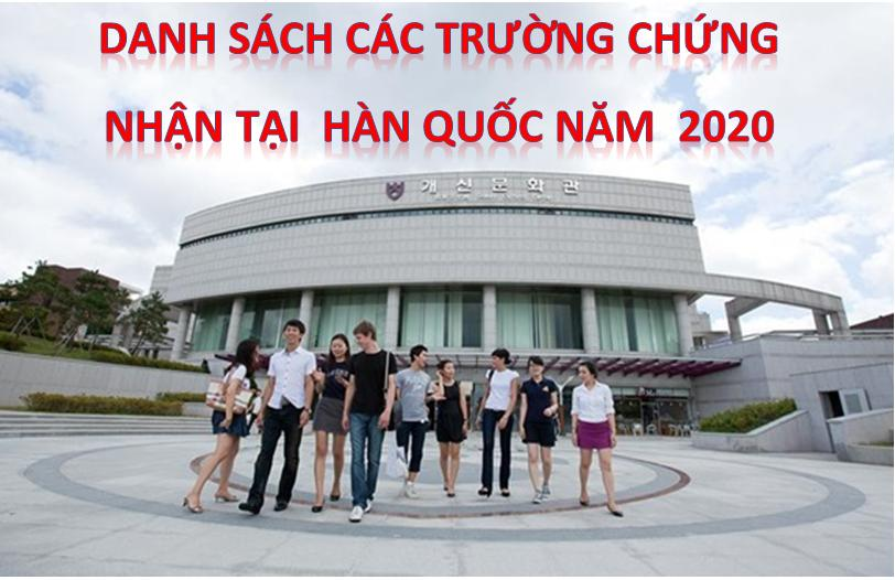 Những trường chứng nhận Hàn Quốc năm 2020-2021