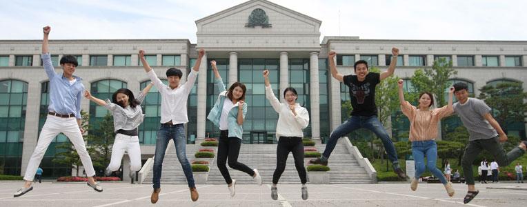 Tìm hiểu trường Đại học Ulsan Hàn Quốc