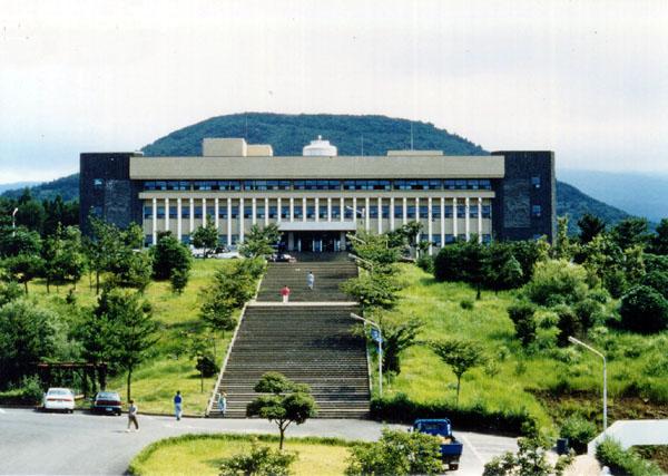 Trường đào tạo chuyên về du lịch của Hàn Quốc – Trường Cao đẳng Du lịch Cheju