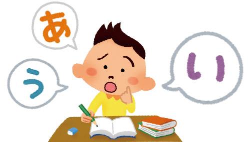 Học tiếng Nhật tại Lê Chân Hải Phòng